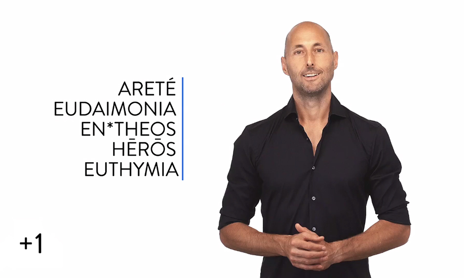 The 5 (Greek) Keys to Optimizing