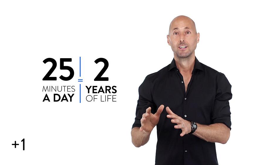 25 Min = 2 YEARS